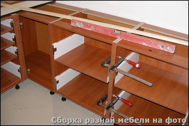 Модуль для кухни своими руками